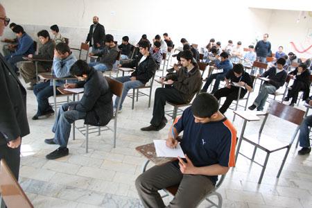 آزمون ورودی نمونه دولتی سیستان و بلوچستان سال 96