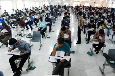 سوالات  آزمون استخدامی فراگیر دستگاههای اجرایی