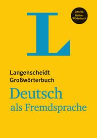 نرم افزار اندروید دیکشنری آلمانی به آلمانی
