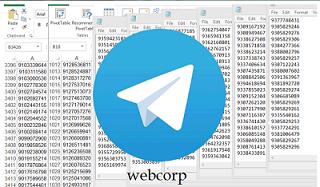 بانک شماره تلگرام(1میلیونی)