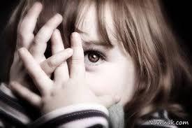 ترس از دیدگاه روانکاوی و نقش آن در شکل گیری شخصیت فردی و اجتماعی انسان