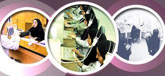 تحقیق دانشگاهی  عوامل مختلف تأثيرگذار در اشتعال زنان