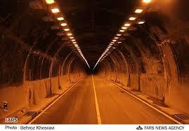 پروژه تونل امام زاده هاشم 70 ص