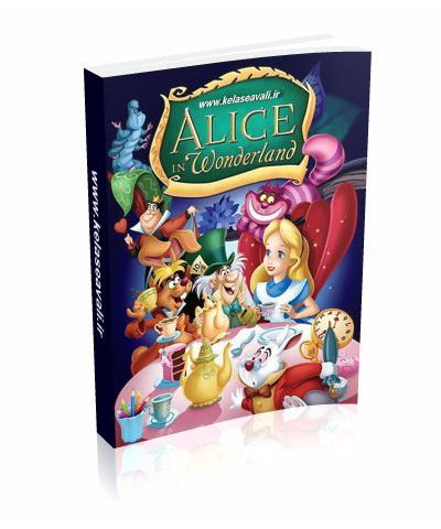 کتاب رنگ آمیزی آلیس در سرزمین عجایب