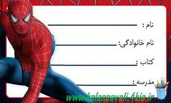 برچسب جلد کتاب با زمینه انیمیشن مرد عنکبوتی-1