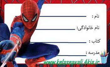 برچسب جلد کتاب با زمینه انیمیشن مرد عنکبوتی-6