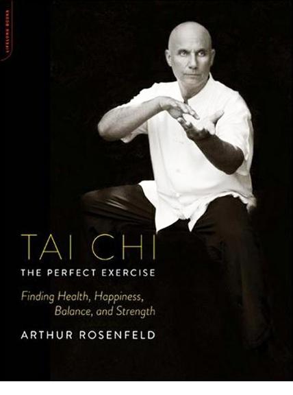 کتاب تایچی خور