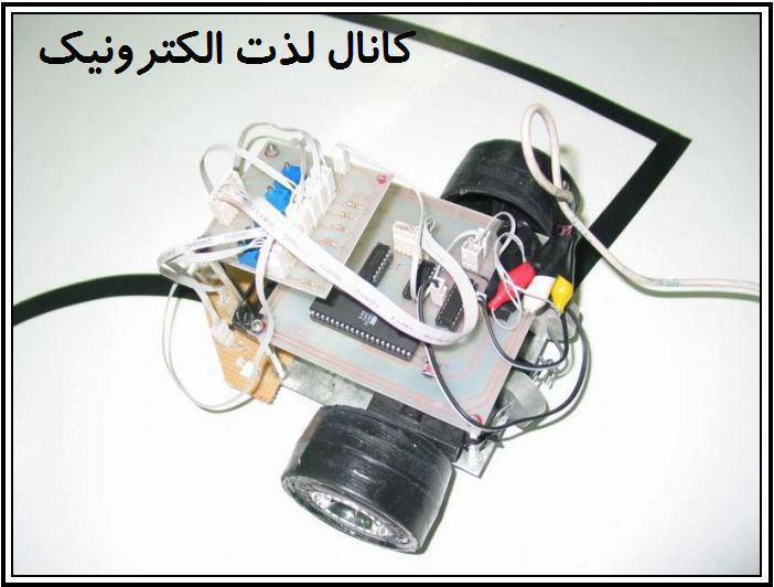 کتاب پی دی اف آموزش ساخت ربات مسیر یاب ساده