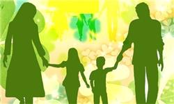 پاورپوینت بحران در خانواده