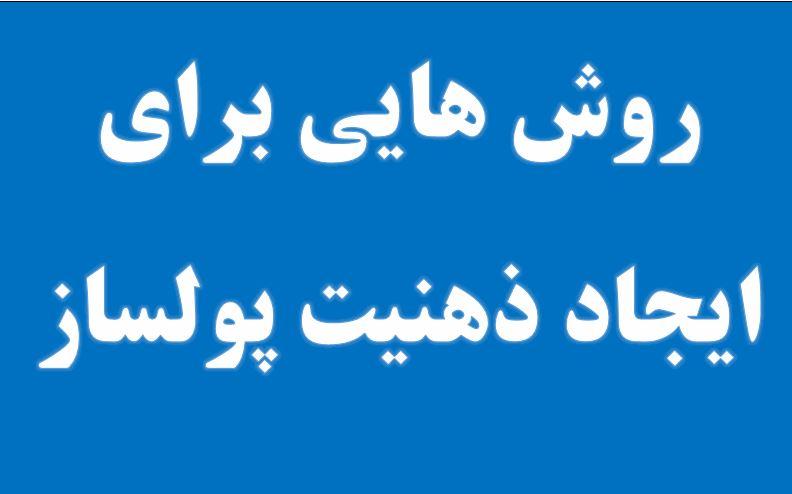 متن ترجمه شده -PDF