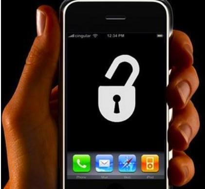 باز کردن قفل  گوشی موردنظر با ارسال sms
