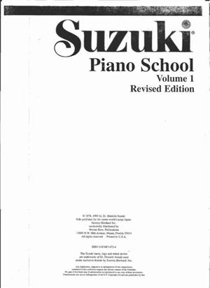 مجموعه کامل متد آموزش پیانو سوزوکی