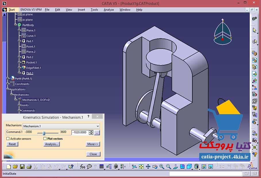 طراحی مکانیزم سیلندر و پیستون در کتیا