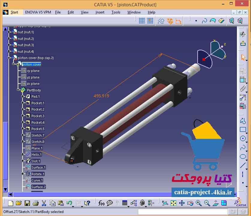 مدل سه بعدی جک هیدرولیک در کتیا