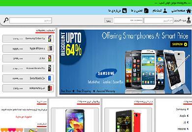 پروژه طراحی سایت فروشگاه اینترنتی با زبان php