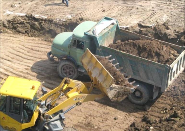 پاورپوینت آماده عملیات خاکی