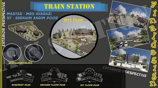 پروژه کامل ایستگاه راه آهن قطار-همراه با نقشه های 3dmax