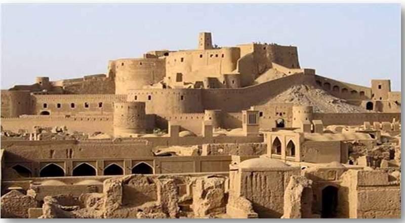 پاورپوینت بررسی ارگ بم و فضاهای فرهنگی استان کرمان