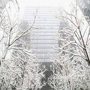 پاورپوینت بررسی معماری اقلیم سرد و کوهستانی