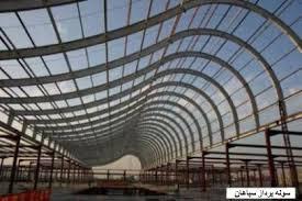 دانلود پاورپوینت  ساختمان های  صنعتی