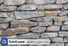 نشریه شماره 90 دیوارهای سنگی به صورت pdf در 74 صفحه