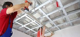 دانلود پاورپوینت  سقف کاذب و چگونگی نصب آن در 26 اسلاید
