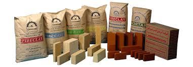 دانلود پاورپوینت مواد و مصالح ساختمانی - نسوزها  در 37 اسلاید