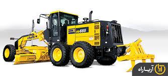 دانلود پاورپوینت  ماشین آلات راهسازی و ساختمانی - گریدر  در 56 اسلاید