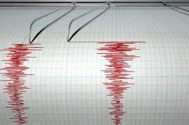 دانلود پاورپوینت  زمین شناسی مهندسی -  زلزله در 23 اسلاید کاربردی و کاملا قابل ویرایش