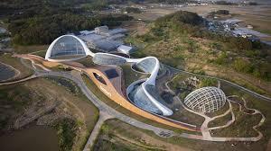دانلود پاورپوینت  اکو پارک در 30 اسلاید کاربردی و کاملا قابل ویرایش