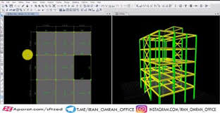 دانلود  پاورپوینت تفسیر کاربردی آیین نامه زلزله و کاربرد در ETAPS در 42 اسلاید کاربردی و آموزشی و کاملا قابل ویرایش به همراه شکل و تصاویر