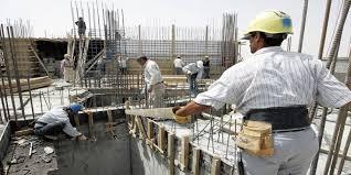 دانلود پاورپوینت مبحث دوازدهم مقررات ملی ساختمان  ایمنی و حفاظت کار درحین اجرا در 42 اسلاید به طور کامل و جامع