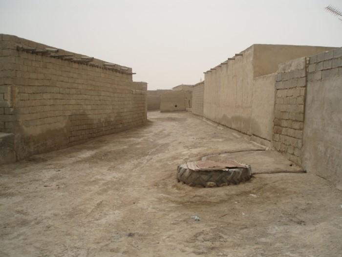 پاورپوینت طرح هادی روستای حفیره