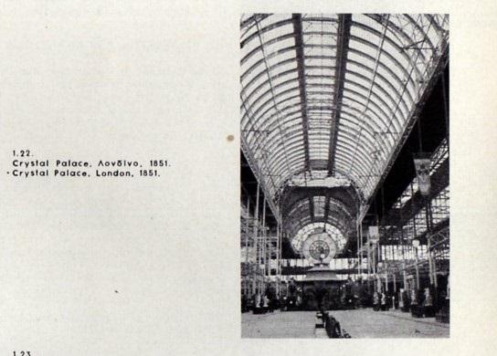 پاورپوینت انقلاب صنعتي و تأثيرات آن بر معماري و شهرسازي