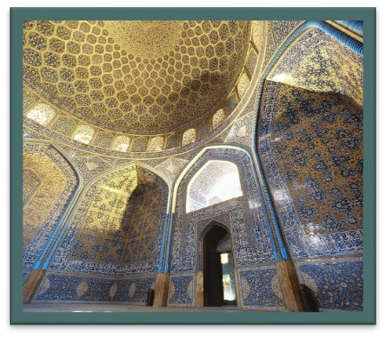 پاورپوینت آرایه های معماری اسلامی