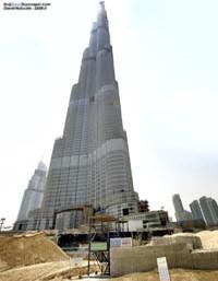 پاورپوینت سازه های فلزی برج دبی