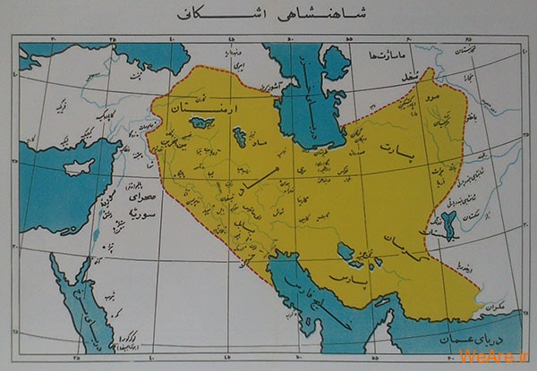 پاورپوینت کامل و جامع با عنوان بررسی منابع و مآخذ تاریخ ایران در زمان هخامنشیان و اشکانیان در 91 اسلاید