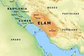 پاورپوینت کامل و جامع با عنوان بررسی تاریخ و تمدن ایلامی ها در 59 اسلاید