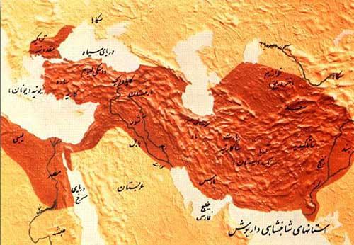 پاورپوینت کامل و جامع با عنوان بررسی تاریخ و تمدن امپراتوری هخامنشیان در 274 اسلاید