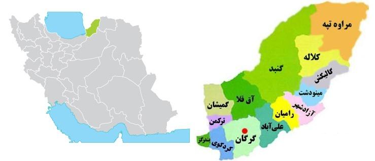 پاورپوینت کامل و جامع با عنوان معرفی کامل استان گلستان در 177 اسلاید
