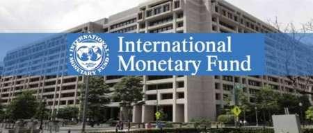 پاورپوینت کامل و جامع با عنوان صندوق بین المللی پول در 122 اسلاید