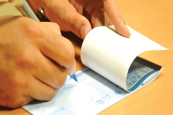 پاورپوینت کامل و جامع با عنوان حسابرسی حساب ها و اسناد پرداختنی در 40 اسلاید