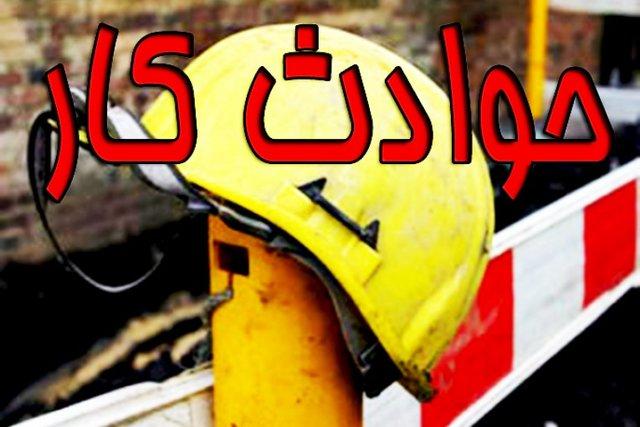 پاورپوینت کامل و جامع با عنوان حوادث ناشی از کار و عوامل زیان آور محیط کار در 149 اسلاید