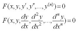 پاورپوینت کامل و جامع با عنوان معادلات دیفرانسیل مرتبه اول در ۶۱ اسلاید