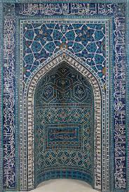 پاورپوینت کامل و جامع با عنوان بررسی محراب مساجد در 36 اسلاید