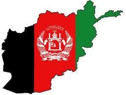 پاورپوینت کامل و جامع با عنوان جغرافیای کامل کشور افغانستان در 61 اسلاید