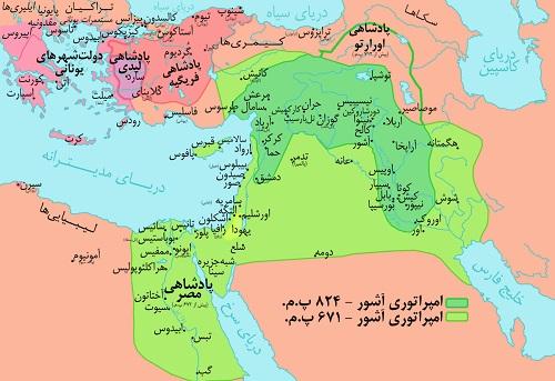 پاورپوینت کامل و جامع با عنوان تاریخ تمدن و حکومت آشور در 49 اسلاید