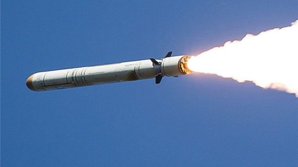 پاورپوینت کامل و جامع با عنوان سیستم های هدایت موشک در 52 اسلاید