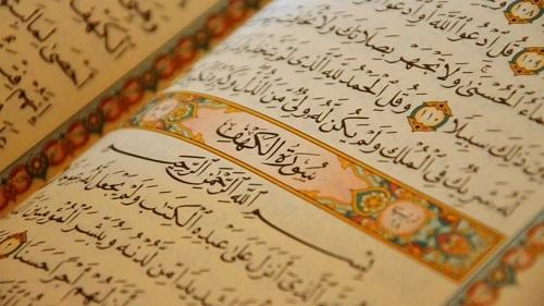 پاورپوینت کامل و جامع با عنوان جزء بیست و نهم قرآن کریم به همراه ترجمه در 458 اسلاید