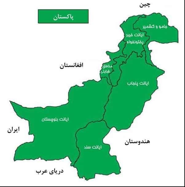 پاورپوینت کامل و جامع با عنوان معرفی کامل کشور پاکستان در 90 اسلاید